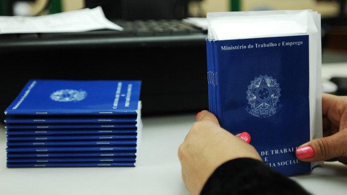 MERCADO DE TRABALHO -SERT - POUPATEMPO SÉ - Carteira de Trabalho